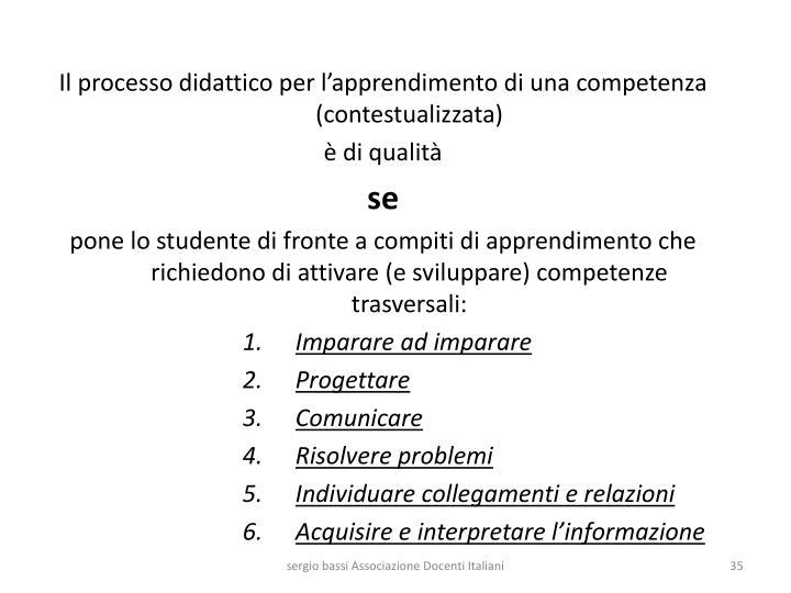 Il processo didattico per l'apprendimento di una competenza (contestualizzata)