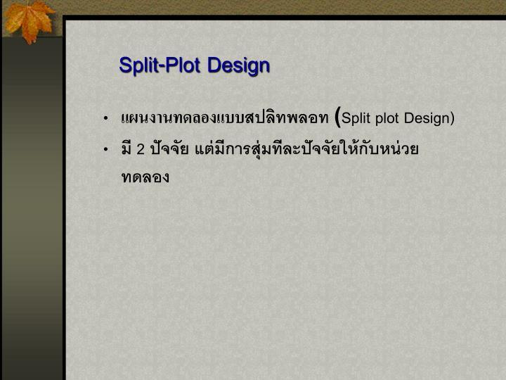 Split-Plot Design