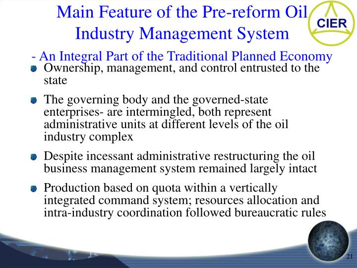 Main Feature of the Pre-reform Oil Industry Management System