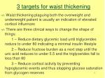 3 targets for waist thickening