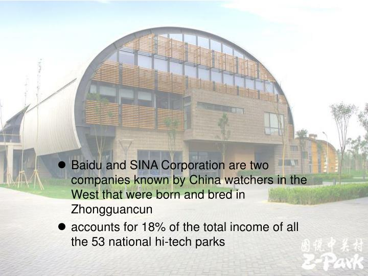 Baidu and SINA Corporation are two companies known by China watchers in the West that were born and bred in Zhongguancun