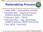 rulemaking process