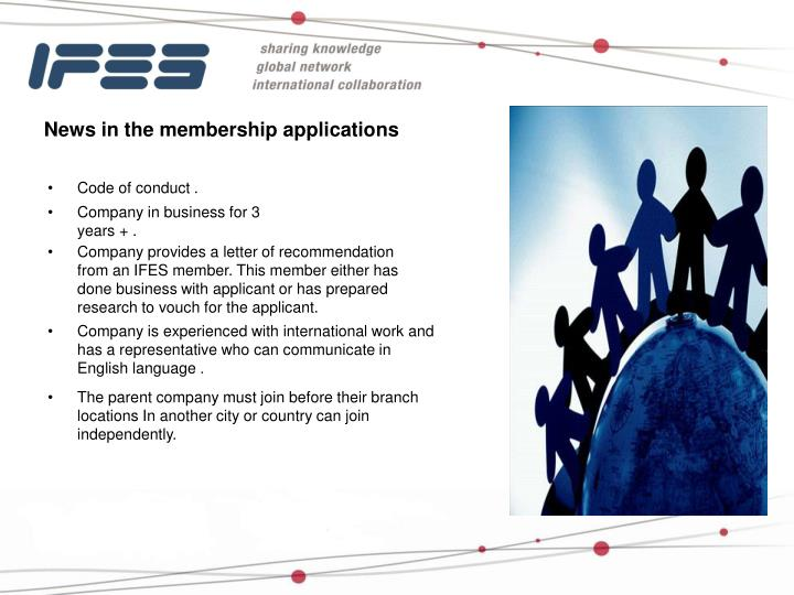 News in the membership applications