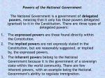 powers of the national government