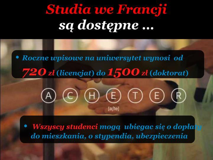 Studia we Francji