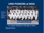 urm pioneers at mgh2