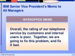 ibm senior vice president s memo to all managers