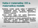 kalba ir matematika xxi a matematikos modelis1