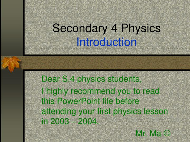 PPT Secondary 4 Physics Introduction PowerPoint