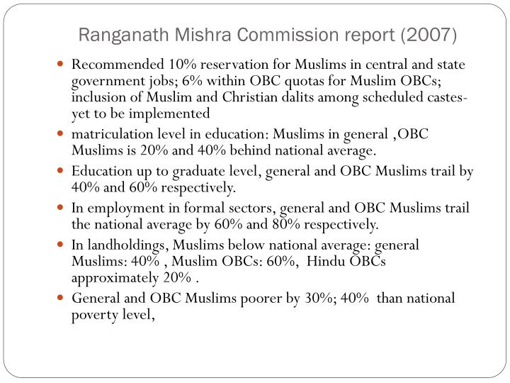 Ranganath Mishra Commission report (2007)