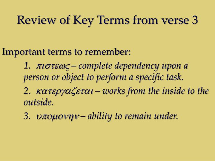 Review of Key Terms from verse 3