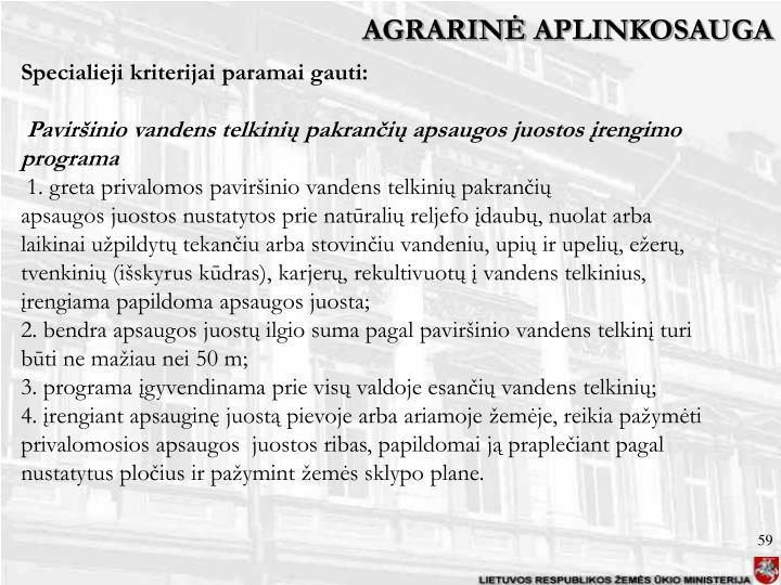 AGRARINĖ