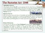 the factories act 1948