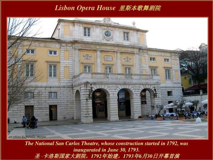 Lisbon Opera House