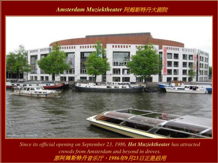 Amsterdam Muziektheater