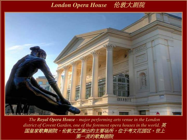 London Opera House