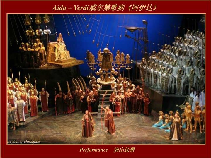 Aida – Verdi