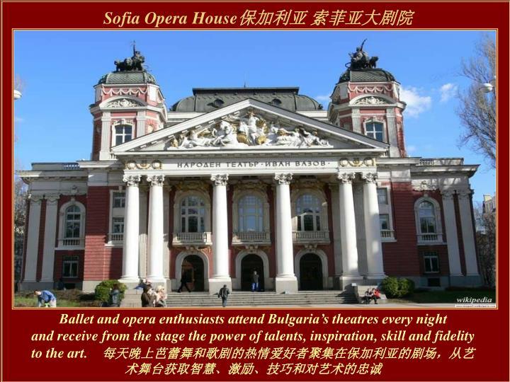 Sofia Opera House