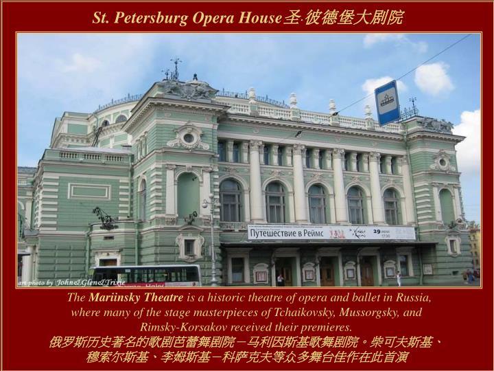 St. Petersburg Opera House