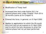 30 month article 22 time limit