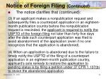 notice of foreign filing continued