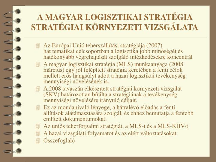 A magyar logisztikai strat gia strat giai k rnyezeti vizsg lata2