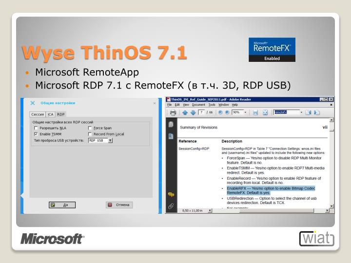 Wyse thin os 7 1 download