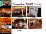 campanha lg 2009 out nov 2009