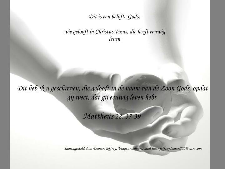 Dit is een belofte Gods;