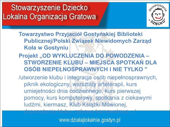 Towarzystwo Przyjaciół Gostyńskiej Biblioteki Publicznej/Polski Związek Niewidomych Zarząd Koła w Gostyniu
