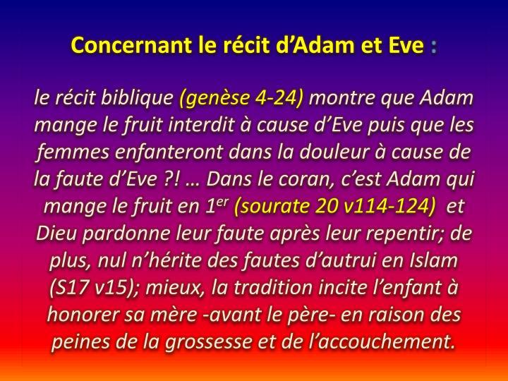 Concernant le récit d'Adam et Eve