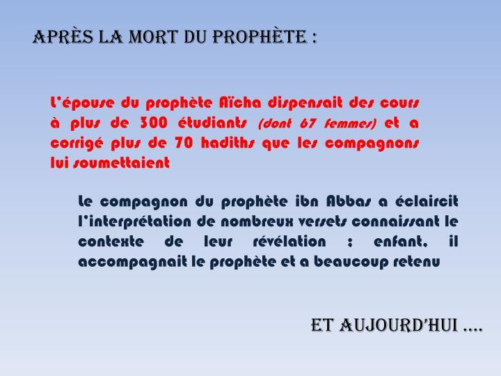 après la mort du prophète :