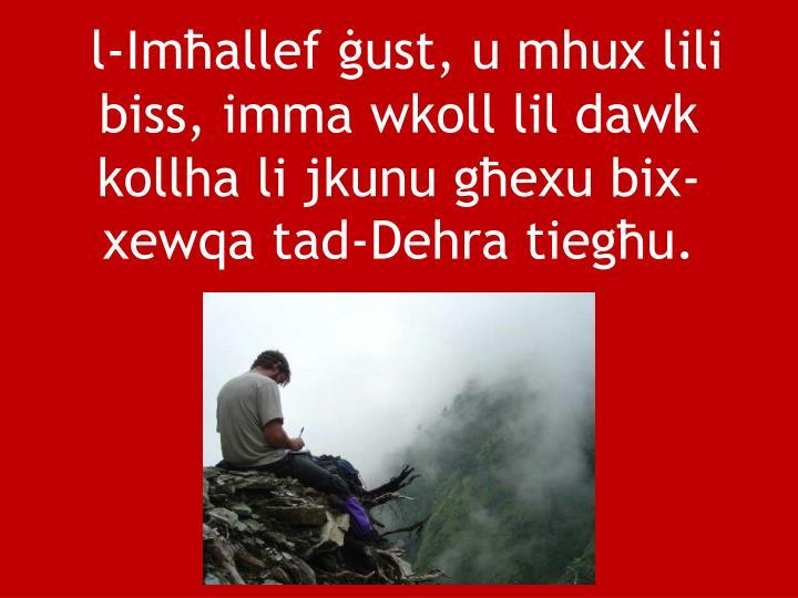 l-Imħallef ġust, u mhux lili biss, imma wkoll lil dawk kollha li jkunu għexu bix-xewqa tad-Dehra tiegħu.
