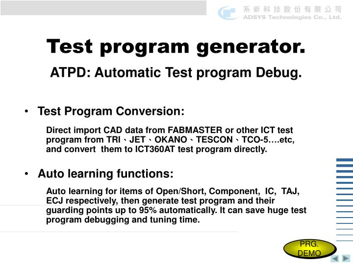 Test program generator.