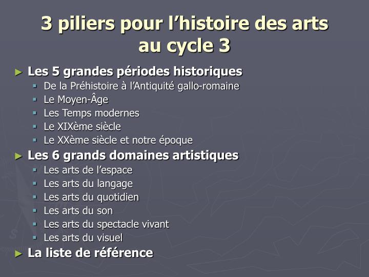 3 piliers pour l'histoire des arts