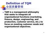 definition of tqm