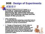 doe design of experiments