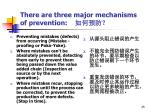 there are three major mechanisms of prevention