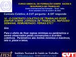 contrato coletivo a cut pergunta a oit responde15
