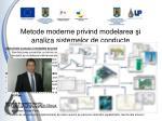metode moderne privind modelarea i analiza sistemelor de conducte