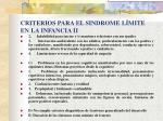 criterios para el sindrome l mite en la infancia ii