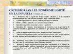criterios para el sindrome l mite en la infancia towbin et al