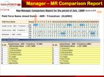 manager mr comparison report