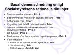 basal demensutredning enligt socialstyrelsens nationella riktlinjer1