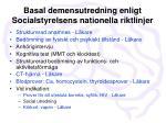 basal demensutredning enligt socialstyrelsens nationella riktlinjer2