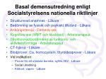 basal demensutredning enligt socialstyrelsens nationella riktlinjer4