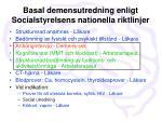 basal demensutredning enligt socialstyrelsens nationella riktlinjer5