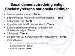 basal demensutredning enligt socialstyrelsens nationella riktlinjer7