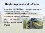 used equipment and software