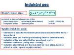 induk n pec3